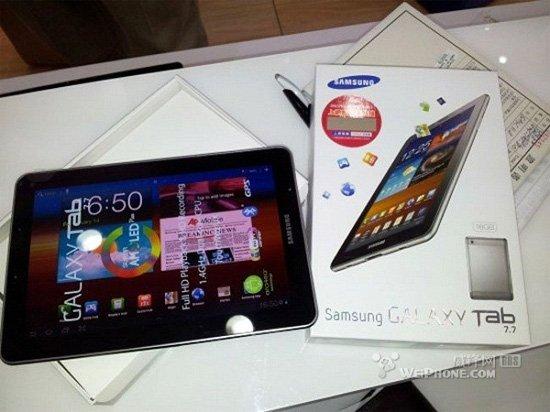 Galaxy Tabs全系列平板下月升级ICS