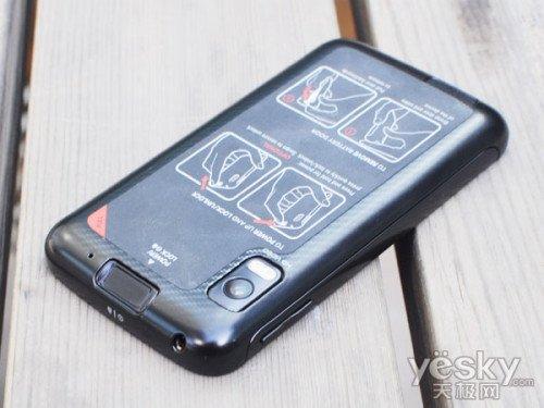 屏幕4英寸起 玩游戏最爽的智能手机荐