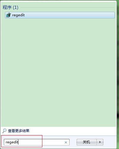图片随心换 Win7登陆背景更换指南