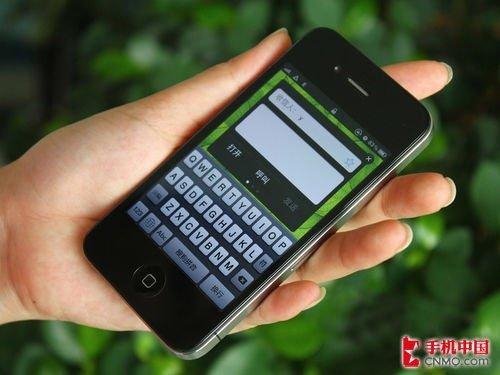 苹果也走平民路线 iPhone 4超值低价
