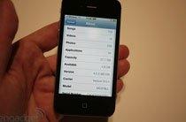 系统版本为iOS4.2.5