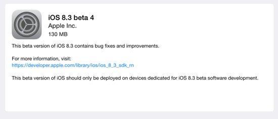 苹果发布iOS 8.3 beta 4更新 新功能不多