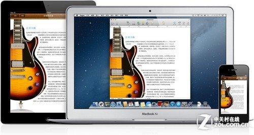 山狮来袭 OS X Mountain Lion功能解析