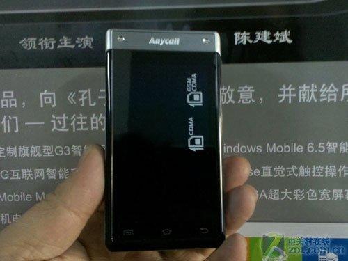 最高降价竟达千元 8月3G手机降价排行