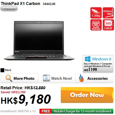 ThinkPad香港学生机将售 X1不足8000元