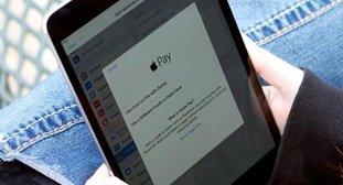 Apple Pay�ռ�ʹ��ָ�ϣ�����Ҫ֪����һ��