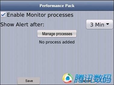 黑莓系统管理员----Performance Pack试用