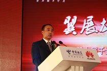 中国电信移动终端管理中心主任马道杰