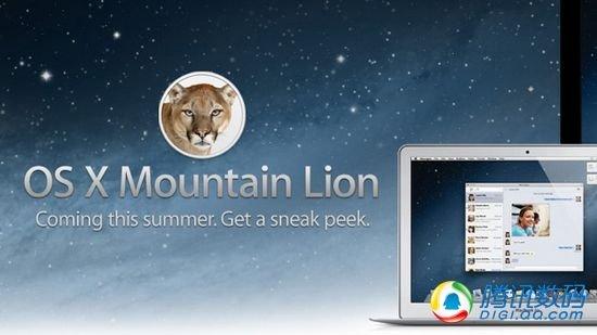 Mountain Lion深度体验 融合/云端/社交