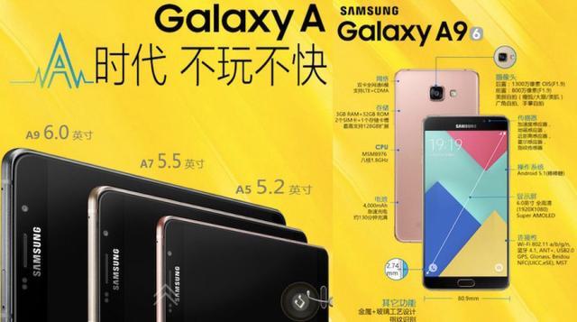 6寸巨屏三星GALAXY A9亮相官网 首发骁龙652