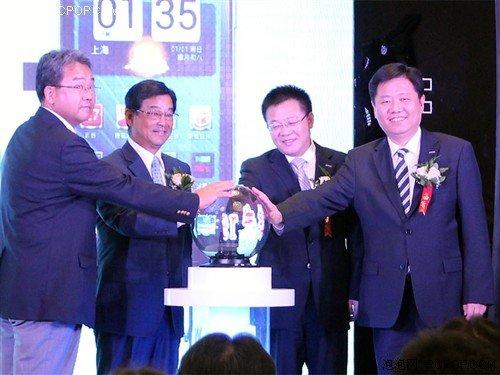 Pioneer先锋手机发布苏宁v手机中国区特警视频小图片