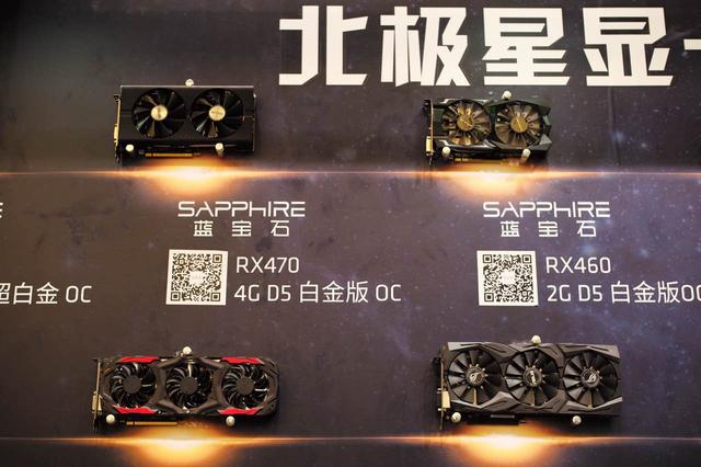AMD:VR引发10年创新潮 RX400显卡全揭晓