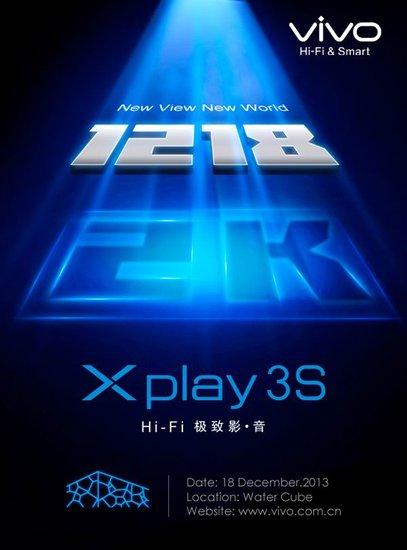 Xplay3S将于12月18日发布 vivo发出邀请函