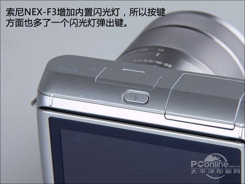 180度翻转屏相机 索尼微单NEX-F3评测