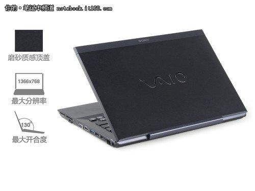 13寸高性能轻薄笔记本盘点 最低5200元