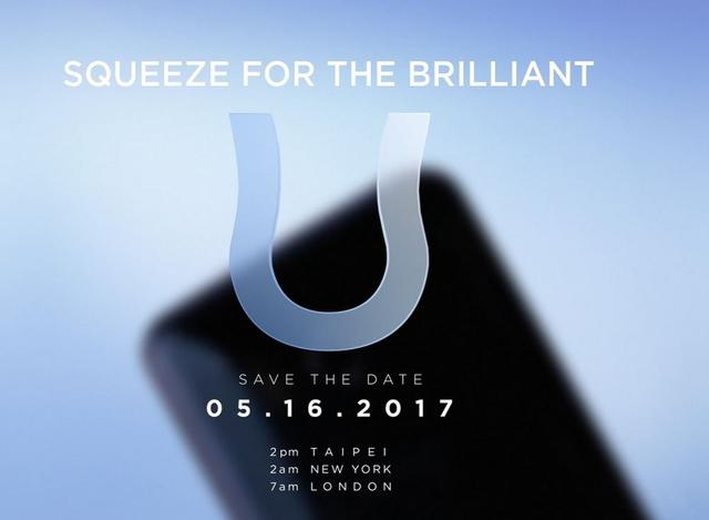 HTC U11最全参数曝光 配F1.7大光圈放弃双镜头