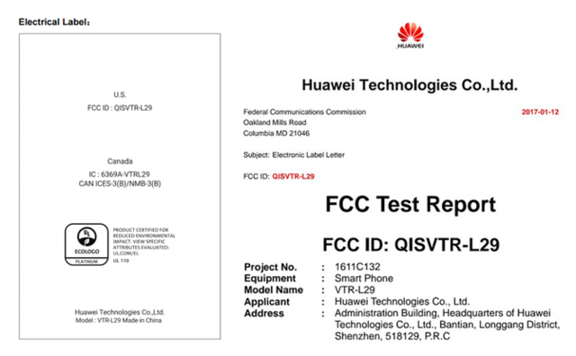华为P10通过FCC认证 配备3100mAh容量电池