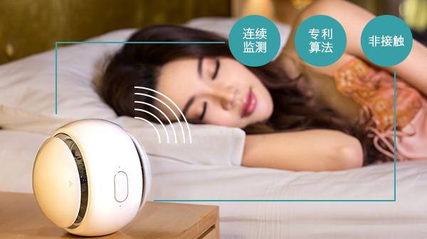 梦加睡眠监护仪发布:能持续改善睡眠质量