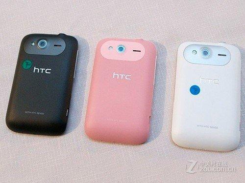 安卓智能街机王 HTC Wildfire S报1690