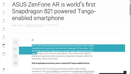 华硕ZenFone AR手机意外曝光 集AR与VR于一身