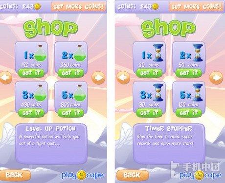 另类玩龟法 Android游戏跳跳龟三版本试玩