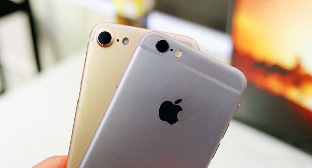 iPhone 7��ģ���䣡��ϸ������Ϊ��iPhone 6s