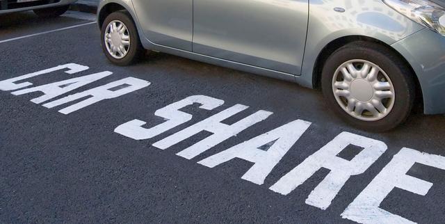 分时租赁汽车 是不是也像共享单车那么简单