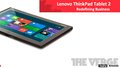 ThinkPad新Win8平板曝光 意在企业用户