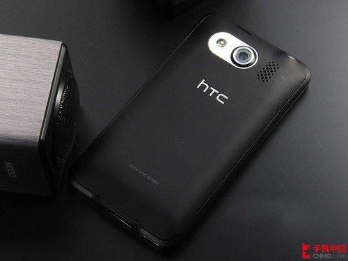 购机返1299元话费 HTC双擎S历史最低价