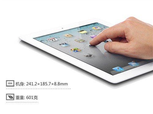 旗舰级平板电脑推荐 售价最低2490元