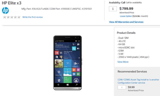 惠普Win10新旗舰手机开启预订 约售5322元