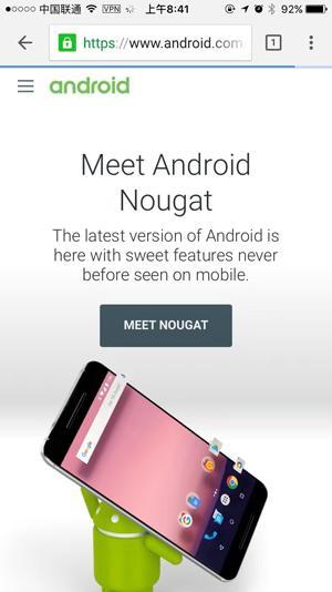 Android 7.0正式推送 首发机型让人意想不到