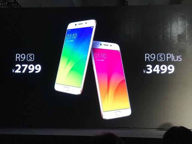 OPPO R9s发布 国内首款支持双像素对焦技术手机