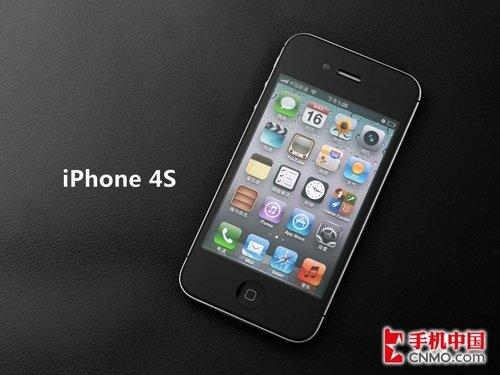 美版iPhone 4S价格稳定 Siri语音助手