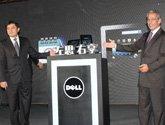 戴尔中国首发10寸双界面平板