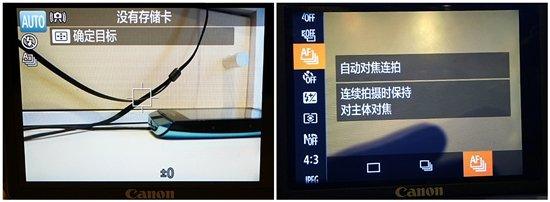 佳能卡片机G16评测:性能均衡的准专业装备