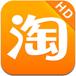淘宝 HD
