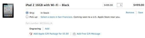 苹果推出网上下单实体店拿货购物方式
