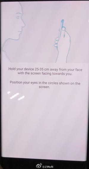 三星Note 7虹膜识别原来是这么玩的 夜里也能用