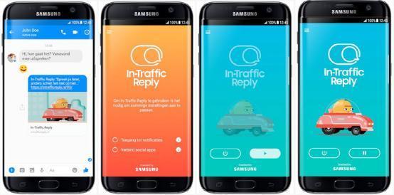开车多看路别玩手机 三星新应用能帮你自动回复消息