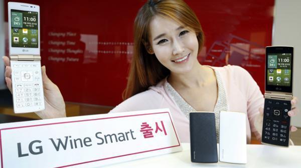 面向老年人 LG发布翻盖智能手机Wine Smart