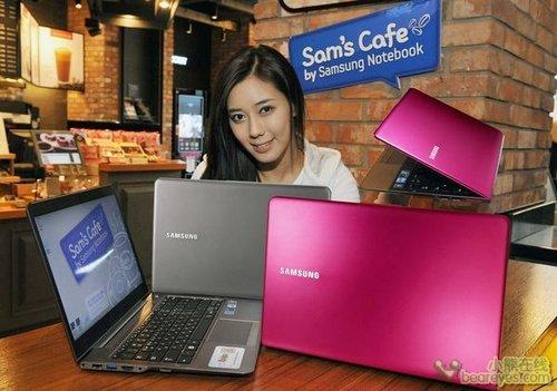 三星5系列超级本推出彩色版 韩国首发