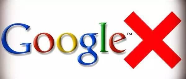 万万没想到,Google X实验室竟有这么多不靠谱的项目