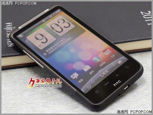 一代机皇梦降价 HTC Desire HD仅2399