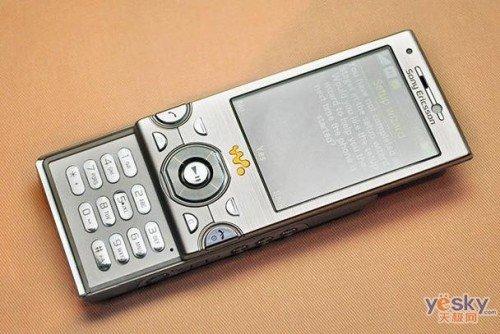 索爱w995手机qq_