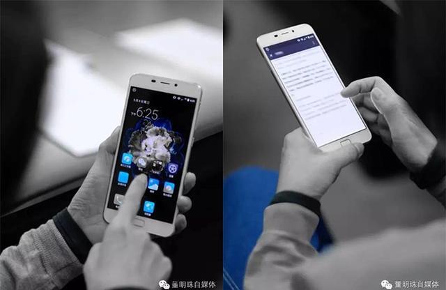 格力手机2代真机照曝光 魅族OPPO灵魂附体
