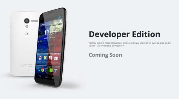 售价600美元 32GB版Moto X开发者版本亮相
