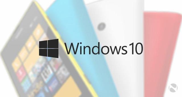 微软:发布之初只有部分手机可升级Win 10