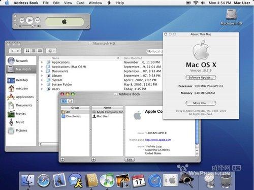 而整个系统的用户界面也开始在这时形成这时苹果将aqua的透明感和图片