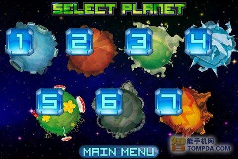 火星的神秘追杀 安卓游戏:外星人的进攻